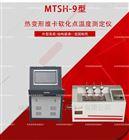 熱變形維卡軟化點測定儀-廠商供應