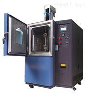 HT-3030-P電腦式高低溫拉力試驗機