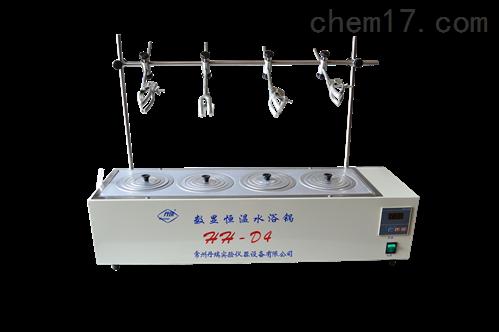 HH-D4(带支架)数显恒温水浴锅