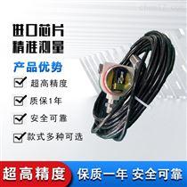 锂电池供电防爆防水液位传感器四氟防腐
