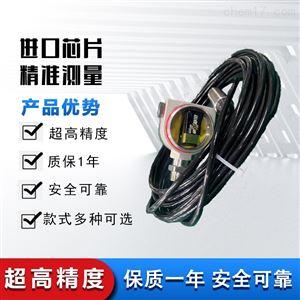 QDB109锂电池供电防爆防水液位传感器四氟防腐