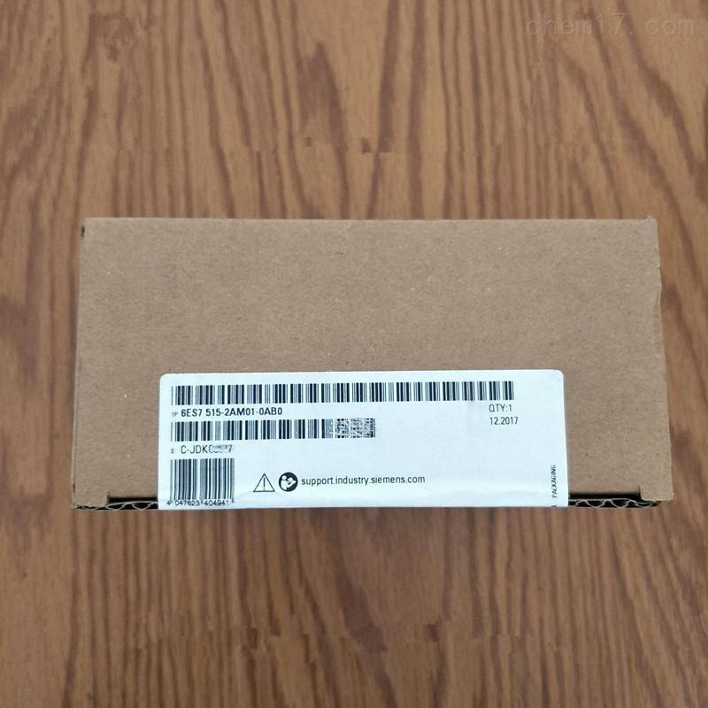 延安西门子S7-1500CPU模块代理商
