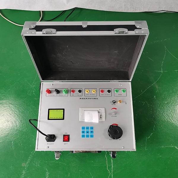 大功率单相继电保护装置