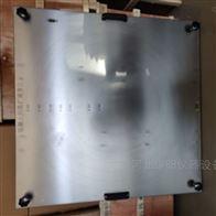 耀阳仪器自密实混凝土扩展度测定仪