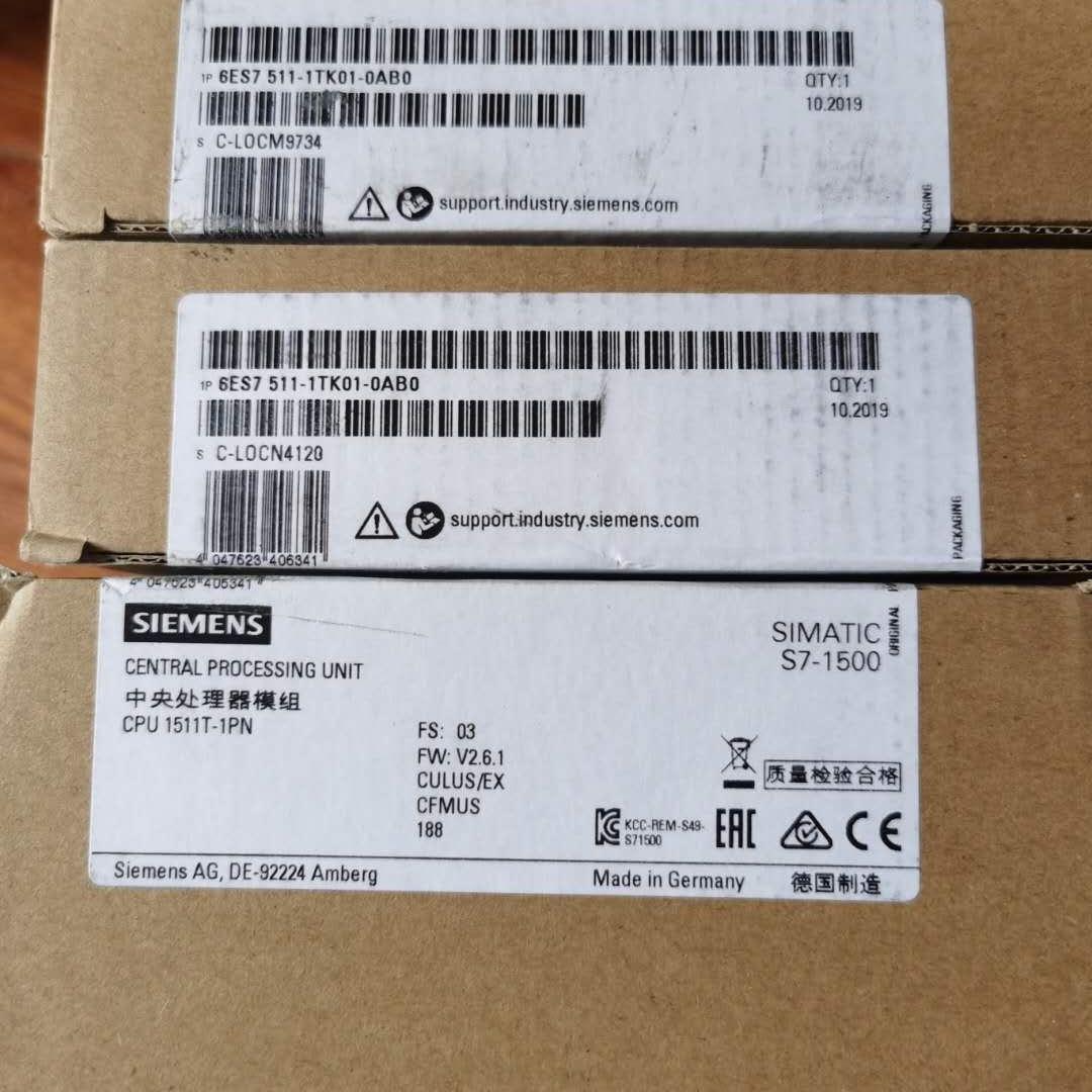 酒泉西门子S7-1500CPU模块代理商