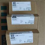 天水西门子S7-1500CPU模块代理商