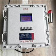 JYB-6A硬汉视频app最新版破解品牌車間粉塵檢測儀工業級別