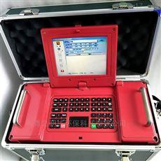 LB-70D电池款自动烟尘烟气测试仪