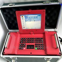 内置锂电池的LB-70D综合自动烟尘烟气检测仪