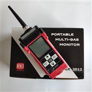 便携式多种气体检测仪GX-2012理研