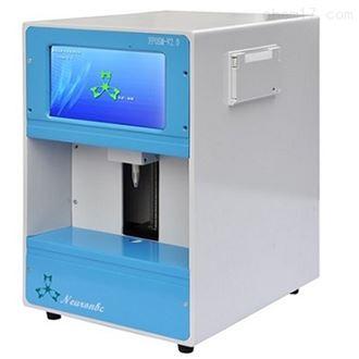 渗透压摩尔浓度测定仪FPOSM-V2.0星源洁净