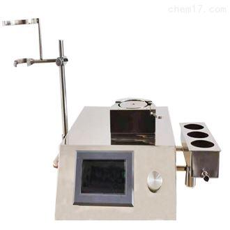 智能集菌仪 NSTS-500苏州星源洁净