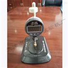 GB糙面土工膜毛糙高度測定儀-參數對照