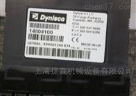 DYNISCO液压指定授权代理商