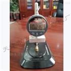 土工膜糙面厚度儀-厚度測量