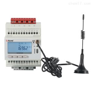 ADW300/LR安科瑞物联网电表