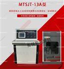 微機土工布耐靜水壓儀-多樣法TGE50