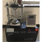 保溫材料壓縮性能試驗機-壓縮速率