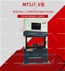 微機土工布CBR頂破強力機-分辨率