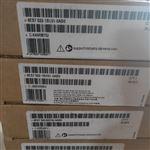 赤峰西门子S7-1500CPU模块代理商