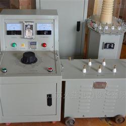 三级承试优质感应耐压试验装置