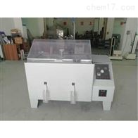 上海科迪盐雾试验箱价格