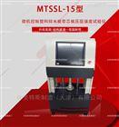微機控制塑料排水板帶芯板壓屈強度儀-廠家
