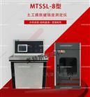 土工膜脹破強度測定儀-SL/T235執行規范