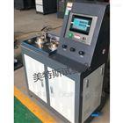 土工膜脹破強度測定儀-SL/T235執行操作