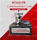 土工織物有效孔徑測定儀-GB/T14799執行