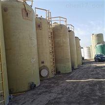 二手30吨玻璃钢储罐山东厂家供应