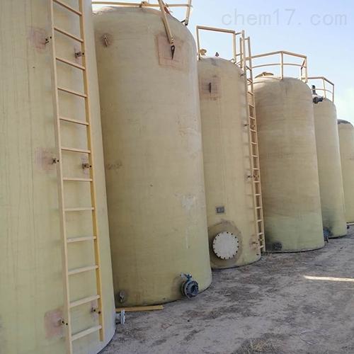 <strong>30吨二手玻璃钢储罐价格实惠购销厂家</strong>