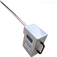 路博手持一体式油烟检测仪 生产厂家