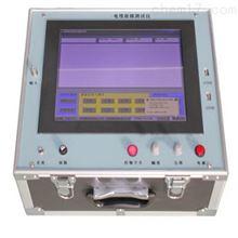 ST-3000B电缆故障定位仪/故障路径仪