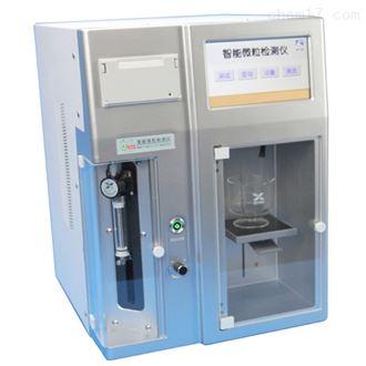 微粒分析仪(药品包材检)苏州星源洁净