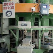 JYB-6A煤棚礦山防爆顆粒物粉塵檢測儀三通道