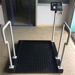 残疾人300kg透析轮椅秤