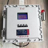 JYB-6A广东安全节能防爆粉尘检测仪