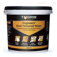 TF3004原装TYGRIS 3H1 食品级高性能 润滑脂