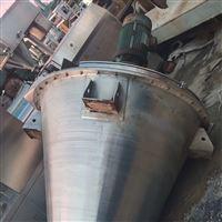 供应二手20平方不锈钢锥形混合机鑫达出售