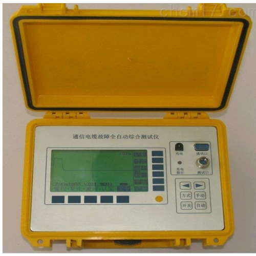 SUTE-80 通信电缆故障全自动综合测试仪