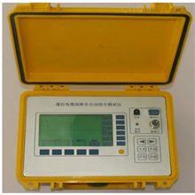 SUTE-80通信电缆故障全自动综合测试仪