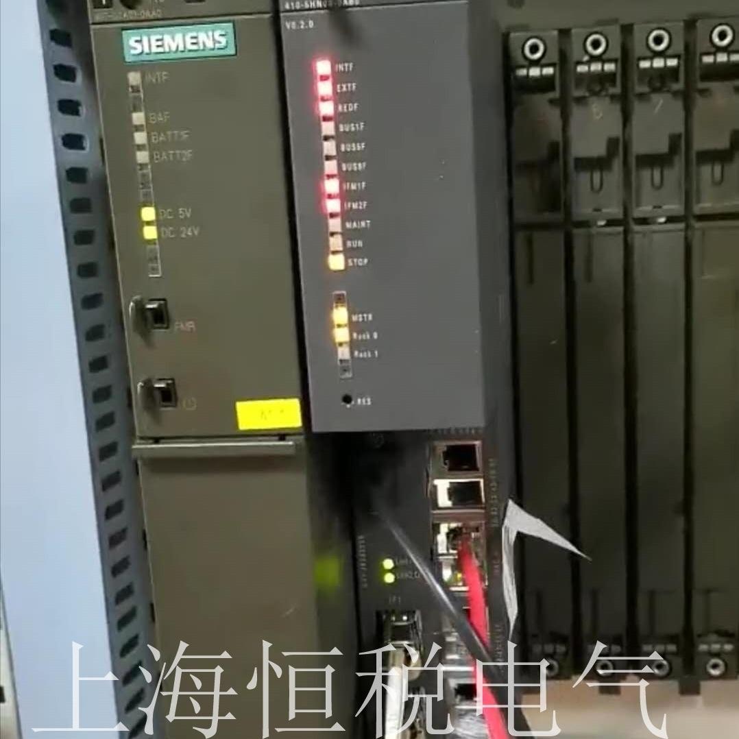 西门子CPU410SMART启动指示灯全亮维修解决