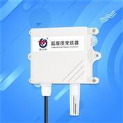 RS485温湿度检测仪