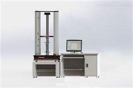电子万能试验机(10KN)