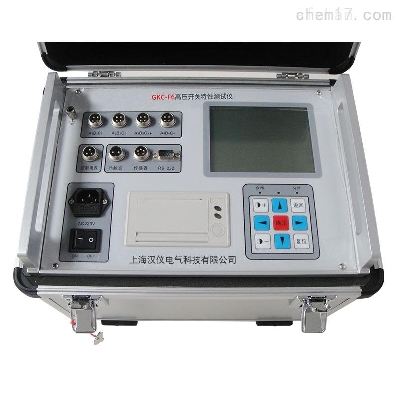 断路器特性测试仪承试三级设备