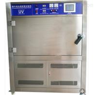箱式UV紫外线老化测试箱