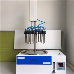 BA-DCY12G12位可视氮吹浓缩仪价格