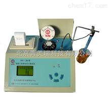 综合型土壤化肥速测仪