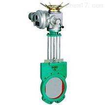 电动浆液阀定制